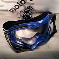 Очки кроссовые (mod:MJ-18, синие с прозрачным стеклом)
