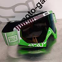 Очки кроссовые MOTSAI (зеленые, зеленый ремешок,стекло хамелеон), фото 1