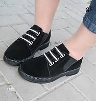 Женские туфли на низком ходу, фото 1