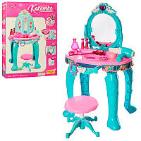 Детский туалетный столик-трюмо со стульчиком LM90013