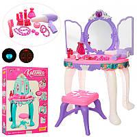 Детский туалетный столик - трюмо со стульчиком YL80009B свет, звук