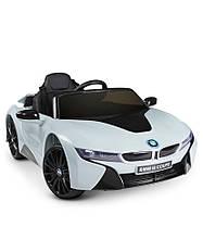Детский электромобиль BMW i8 Bambi JE1001EBLR -4 синий/металлик