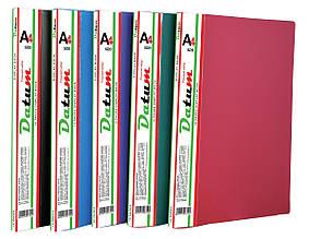 Папка с 10 файлами A4 D1810 фиолетовая