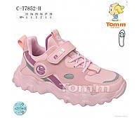 Шикарные кроссовки для девочки  р33-38 ( код 7852-00)