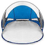 Палатка пляжная Spokey Stratus 926784 (original) 190x120x90 см, тент, навес, фото 2