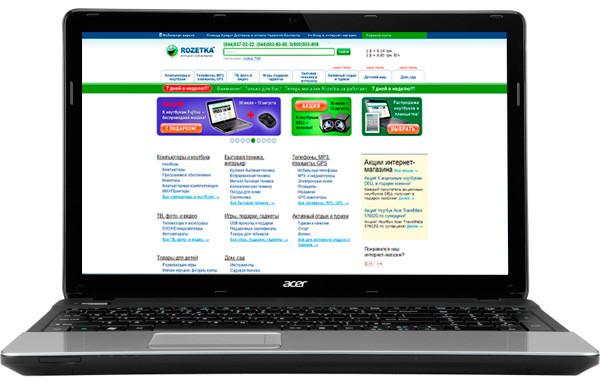 Ноутбук Acer Aspire E1-531 Celeron B830 750GB HDD 2GB 15.6'' (1366x768) UMA Уценка