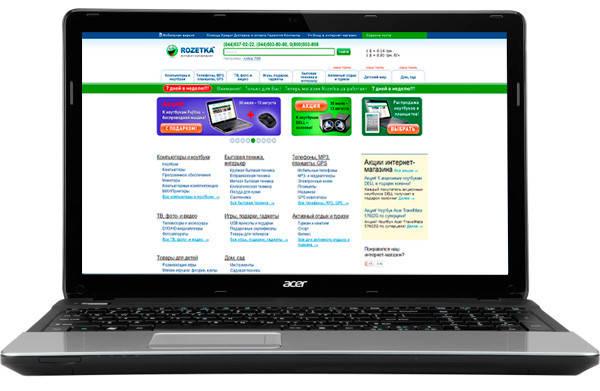 Ноутбук Acer Aspire E1-531 Celeron B830 750GB HDD 2GB 15.6'' (1366x768) UMA Уценка, фото 2