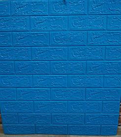 3D панель самоклеящая Обои под кирпич  Самоклейка 3Д Синий 5 мм