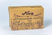 Мыло  лавандовое, 80 г, TM VINS