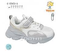 Шикарные кроссовки для девочки  р33-38 ( код 7873-00)