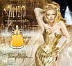 THIERRY MUGLER Alien Essence Absolue Intense ПРОБНИК 1,5ml, вечерний восточный аромат для женщин ОРИГИНАЛ, фото 3