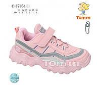 Кроссовки детские для девочки  р33-38 ( код 7854-00)