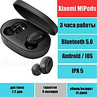 Наушники Xiaomi Redmi MiPods A6s TWS Блютуз Стерео Гарнитура QualitiReplica