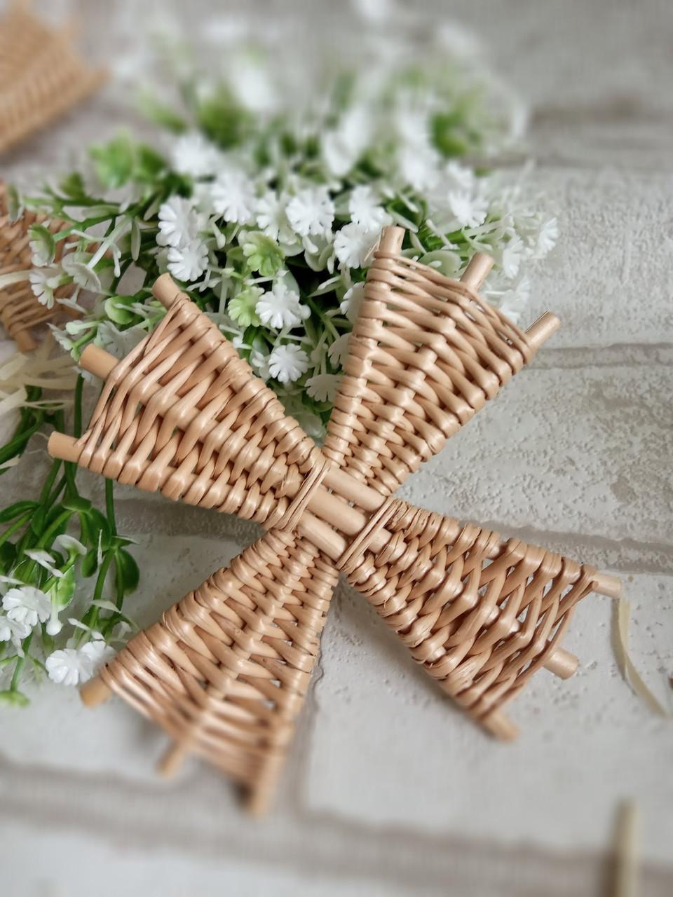 Вітряки плетені з лози, зоготовка для поробок 11*11 см  25 грн