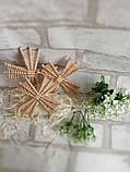 Вітряки плетені з лози, зоготовка для поробок 11*11 см  25 грн, фото 2