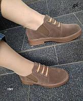 Женские удобные туфли на низком ходу, фото 1