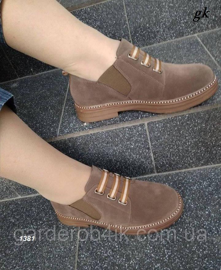 Женские удобные туфли на низком ходу