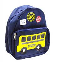 """Детский рюкзак """"Школьный автобус"""" (тёмно-синий) BG2215"""