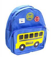 """Детский рюкзак """"Школьный автобус"""" (синий) BG2215"""