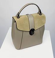 Сумка-рюкзак-трансформер женская средняя каркасная из натуральной кожи офисная деловая серая комбинированная