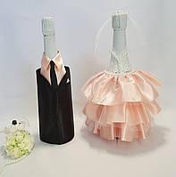 Украшение для шампанского Жених-невеста №9 Пудра