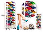 Стійка для взуття, органайзер на 30 пар, полку під взуття,стелаж Amazing Shoe Rack, фото 4