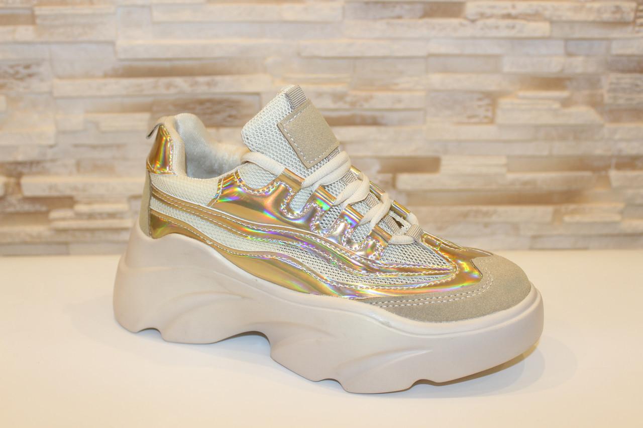 Кросівки жіночі золотисті Т1109