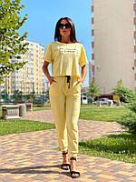 Жіночий трикотажний костюм Poliit 7187