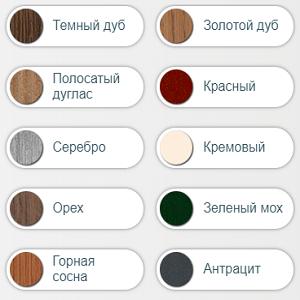 Выбери цвет ламинации