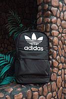 Спортивный рюкзак Adidas черный большой