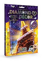 """Данко-Тойс Набір для тб. """"DIAMOND DECOR"""" Міні/ВЕЖА"""