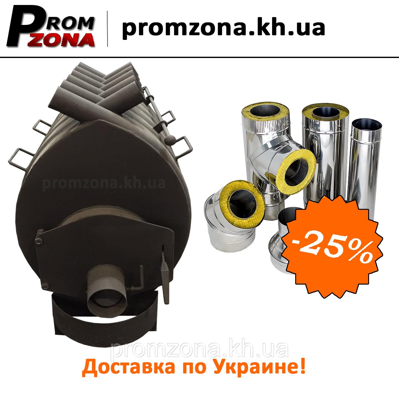 "Печь-булерьян ""termoS"" ПК-011 (200 м3)"