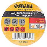Шлифовальный круг без отверстий Ø50мм P80 (10шт) SIGMA (9120451), фото 5