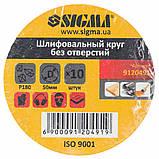 Шлифовальный круг без отверстий Ø50мм P180 (10шт) SIGMA (9120491), фото 5