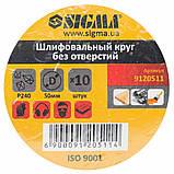 Шлифовальный круг без отверстий Ø50мм P240 (10шт) SIGMA (9120511), фото 5