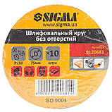 Шлифовальный круг без отверстий Ø75мм P150 (10шт) SIGMA (9120681), фото 5