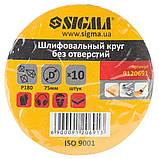 Шлифовальный круг без отверстий Ø75мм P180 (10шт) SIGMA (9120691), фото 5