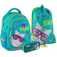 Школьный набор Kite Rachael Hale рюкзак пенал сумка SET_R20-700M