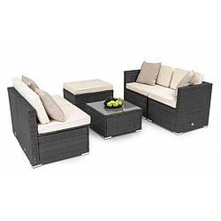 Садовая мебель плетенная MODENA Black мебель из искусственного ротанга для дома, сада, кафе и ресторанов