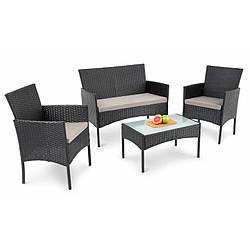 Садовая мебель плетенная PADOVA PRO черная мебель из искусственного ротанга для дома, сада, кафе и ресторанов