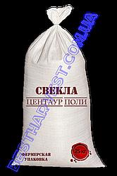 Семена свеклы «Центаур Поли» 25 кг (мешок)