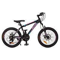 """Велосипед 20 д. G20OPTIMAL A20.2 12,5"""",SHIMANO черный"""