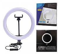 Кольцевая лампа LED Ring Fill Light SL300 с креплением телефона USB и управлением на проводе, диаметр 30см