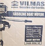 Човновий Мотор VILMAS 2600-GBM-52 Джміль, фото 9