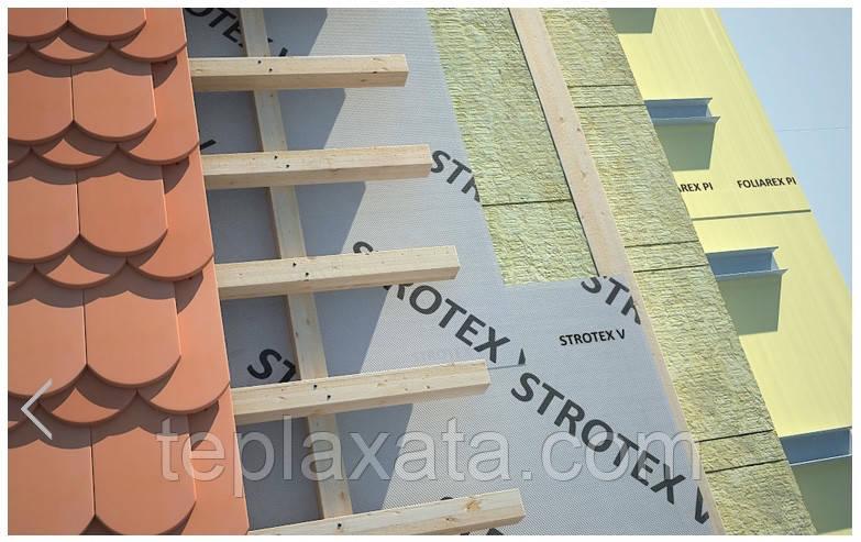 STROTEX V Супердифузионная мембрана (135 плотность)