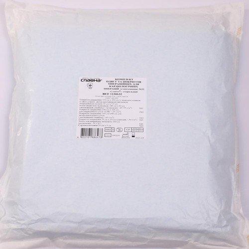 Комплект одежды и операционных покрытий для ортопедии «Славна®» № 11 стерильный