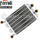 Теплообмінник котла Ferroli Domiproject, FerEasy F24 - 39819540, фото 4