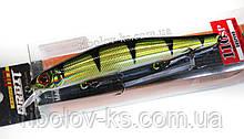 Воблер Zip Baits Orbit 110SP #2000