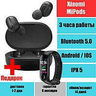 Наушники Xiaomi Redmi MiPods A6s TWS Блютуз Стерео Гарнитура QualitiReplica + Подарок M3 band