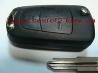 Ключ CHEVROLET выкидной
